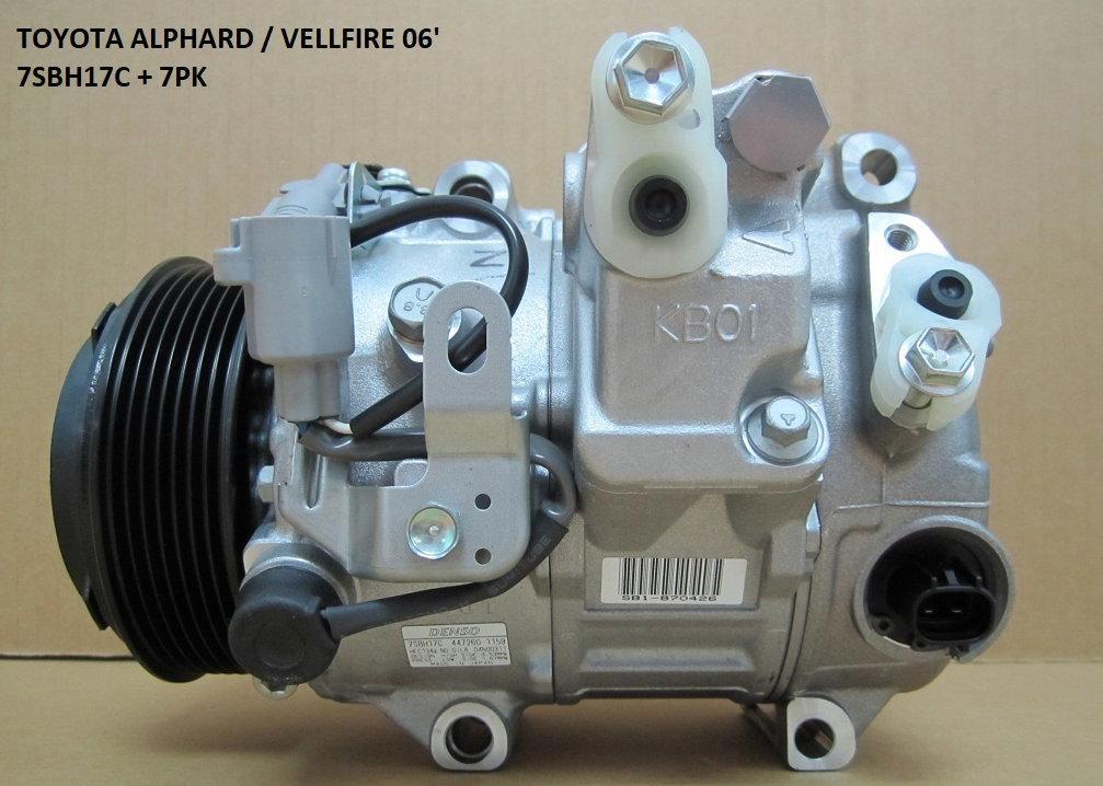 COMP TOYOTA VELLFIRE/ALPHARD 2009/ES350/ESTIMA/PREVIA 88320